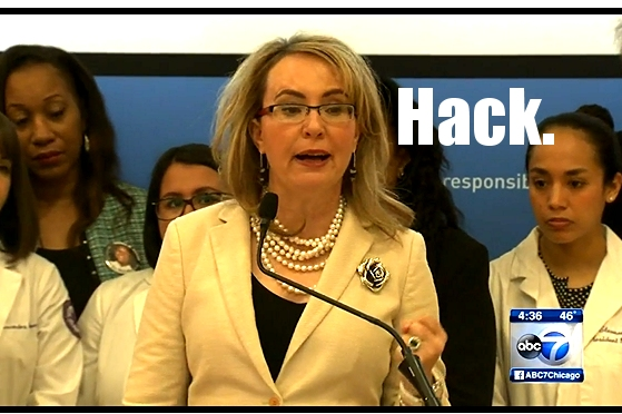 GO HOME, YOU HACK:  Giffords comes to Chicago to impose gun control schemes on Illinois residents