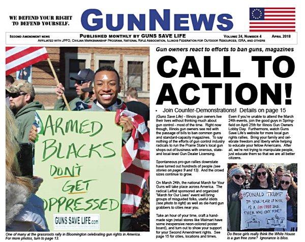 GunNews